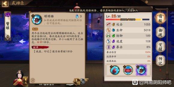 阴阳师元宵节活动大全2021:上元贺宵、丰兆瑞雪拼图福利活动一览[多图]图片2
