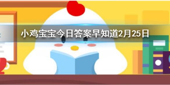 """""""晴川历历汉阳树,芳草萋萋鹦鹉洲""""一诗和哪个地名有关答案分享"""