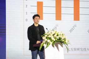 2020中国游戏产业年会在广州举行
