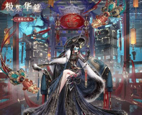 《奇迹暖暖》春节预告 心境聆音春节活动玩法公开
